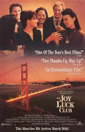 The Joy Luck Club - Movie Poster (thumbnail)