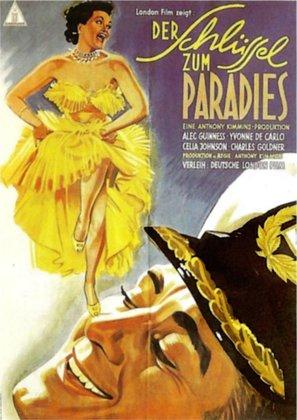 The Captain's Paradise - German Movie Poster (thumbnail)