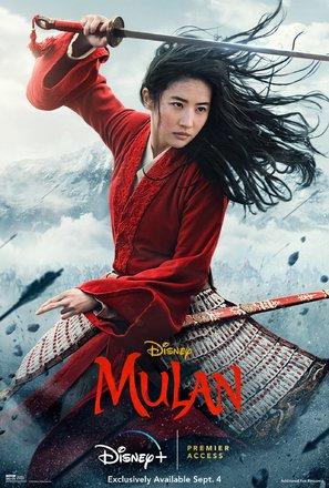 Mulan - Movie Poster (thumbnail)