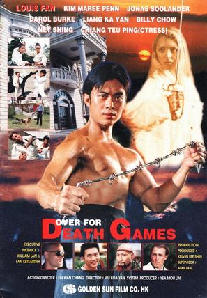 Death Games - poster (thumbnail)