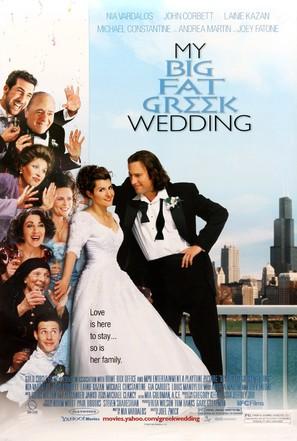 My Big Fat Greek Wedding - Movie Poster (thumbnail)