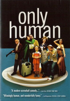 """Only Human"" - poster (thumbnail)"