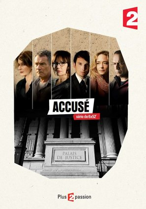 """""""Accusé"""" - French Movie Poster (thumbnail)"""