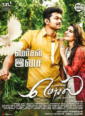 Mersal (2017) movie posters
