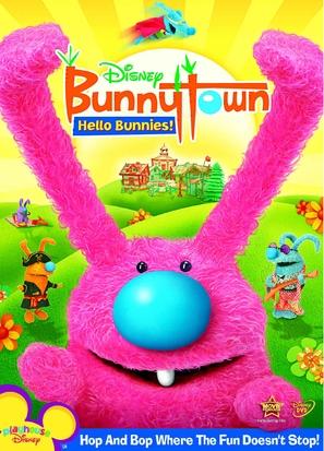 """Bunnytown"" - DVD cover (thumbnail)"