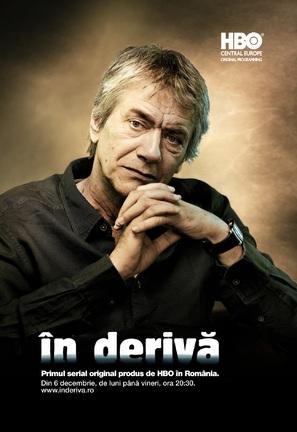 """În derivã"" - Romanian Movie Poster (thumbnail)"