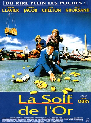 La soif de l'or - French Movie Poster (thumbnail)