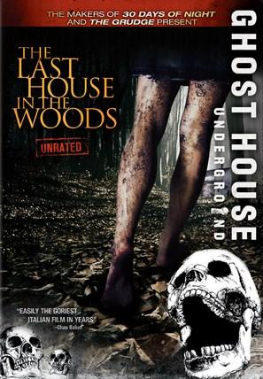 Il bosco fuori - DVD cover (thumbnail)