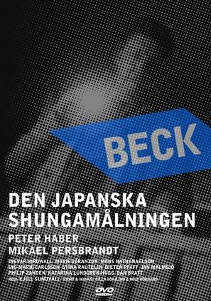 """""""Beck"""" Den japanska shungamålningen - Swedish poster (thumbnail)"""