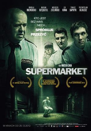Supermarket - Polish Movie Poster (thumbnail)