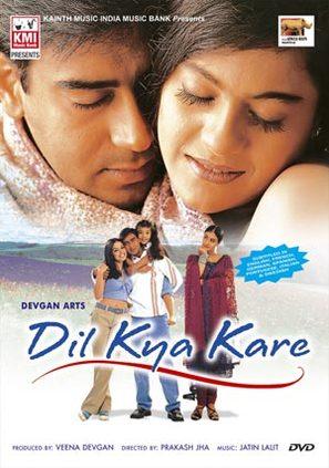 Dil Kya Kare - Indian Movie Poster (thumbnail)