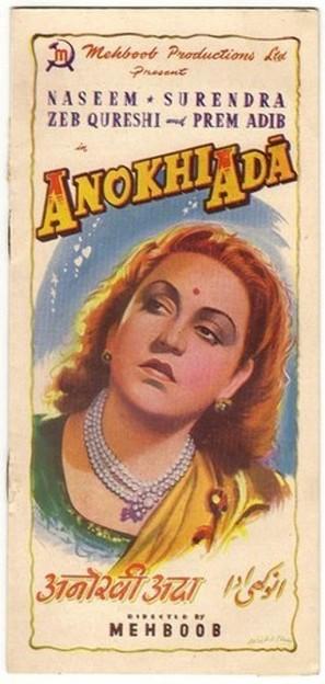 Anokhi Ada - Indian Movie Poster (thumbnail)