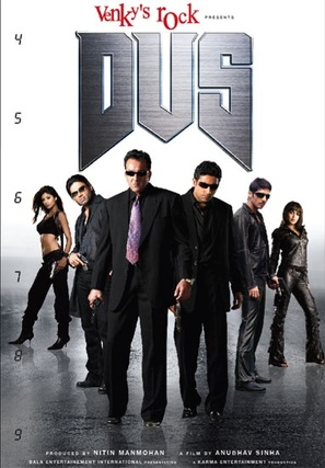 Dus - poster (thumbnail)