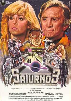 Saturn 3 - Spanish Movie Poster (thumbnail)