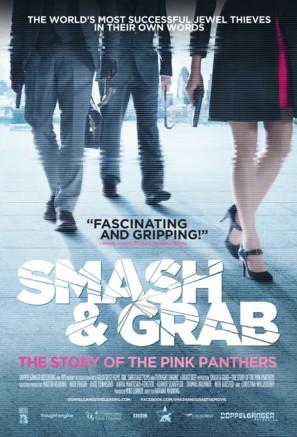 Smash and Grab - Movie Poster (thumbnail)