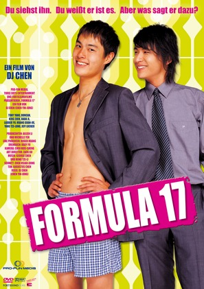 Shi qi sui de tian kong - German DVD cover (thumbnail)