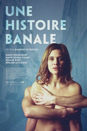 Une histoire banale - French Movie Poster (thumbnail)