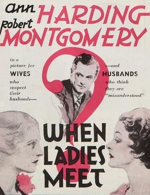 When Ladies Meet - poster (thumbnail)