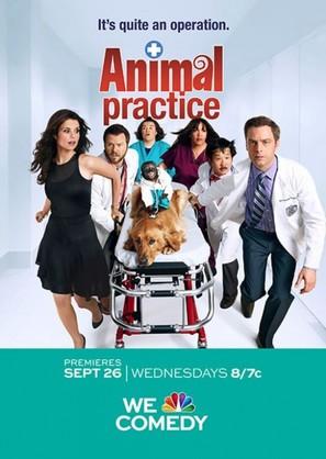 """Animal Practice"" - Movie Poster (thumbnail)"