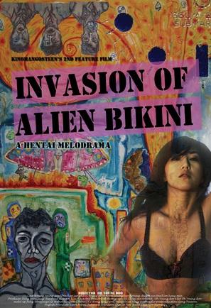 Eillieon bikini - Movie Poster (thumbnail)