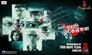 Ekti Bangali Bhooter Goppo
