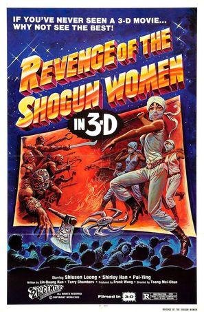 Shi shan nu ni - Movie Poster (thumbnail)
