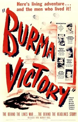 Burma Victory