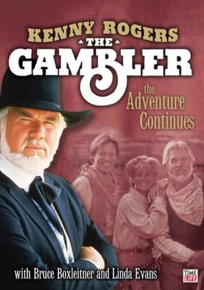 Kenny Rogers as The Gambler: The Adventure Continues - DVD movie cover (thumbnail)
