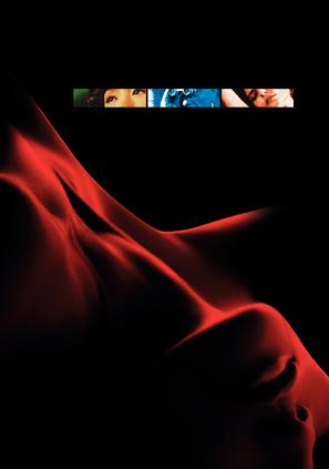 Eros - Key art (thumbnail)