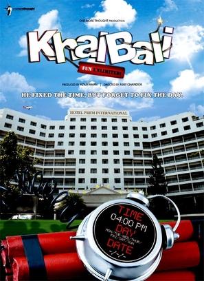 Khallballi: Fun Unlimited - Indian Movie Poster (thumbnail)
