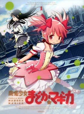 """Maho Shojo Madoka Magica"" - Japanese Blu-Ray cover (thumbnail)"