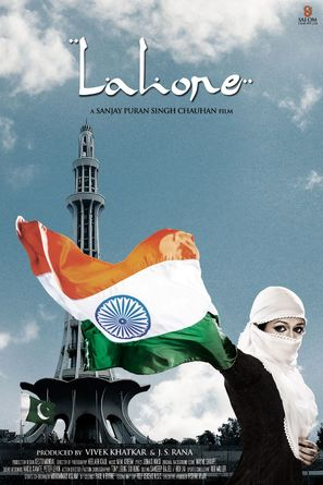 Lahore - Indian Movie Poster (thumbnail)