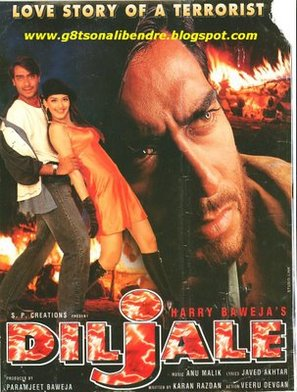 Diljale - Indian Movie Cover (thumbnail)