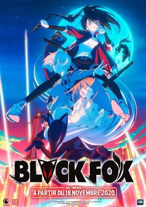 Blackfox - French Movie Poster (thumbnail)
