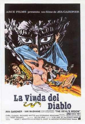 Tam Lin - Spanish Movie Poster (thumbnail)