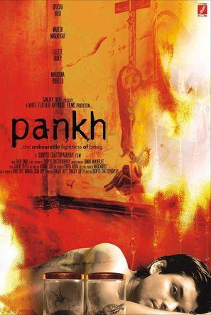 Pankh - Indian Movie Poster (thumbnail)