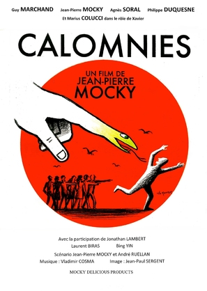 Calomnies - French Movie Poster (thumbnail)