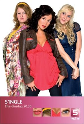 """S1ngle"" - Dutch Movie Poster (thumbnail)"
