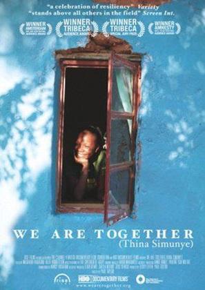 We Are Together (Thina Simunye) - Movie Poster (thumbnail)