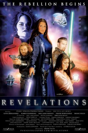 Star Wars: Revelations - Never printed poster (thumbnail)