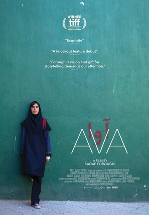 Ava - Canadian Movie Poster (thumbnail)