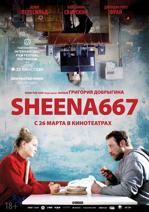Sheena667 - Russian Movie Poster (thumbnail)