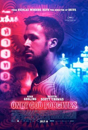 Only God Forgives - Movie Poster (thumbnail)