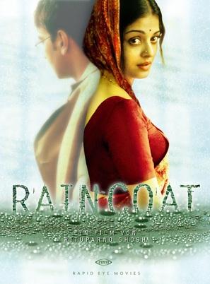 Raincoat - German Movie Cover (thumbnail)