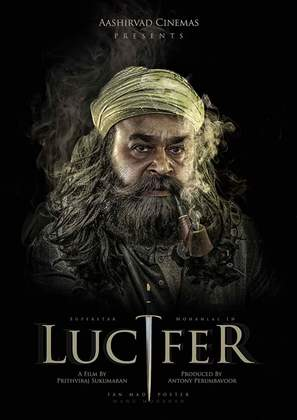 Lucifer - Indian Movie Poster (thumbnail)