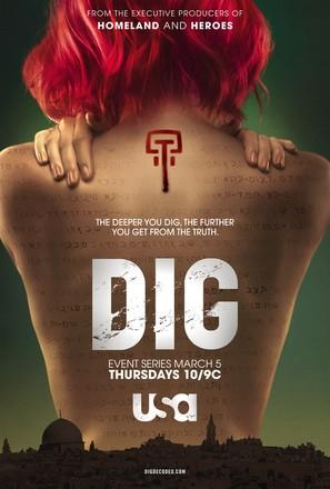 """""""Dig"""" - Movie Poster (thumbnail)"""