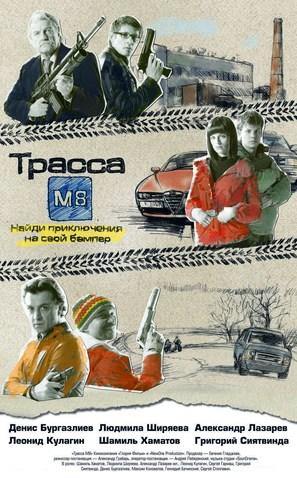 Trassa M8 - Russian poster (thumbnail)