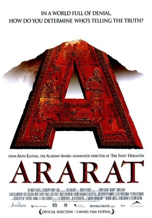 Ararat - Canadian Movie Poster (thumbnail)