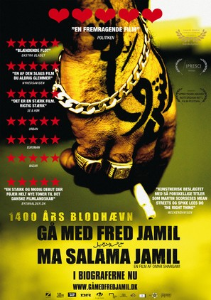 Gå med fred Jamil - Ma salama Jamil - Danish Movie Poster (thumbnail)