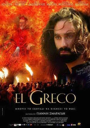 El Greco - Greek poster (thumbnail)